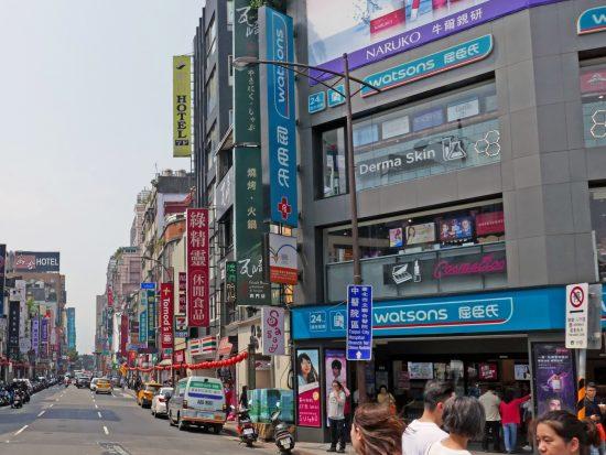 香港発のアジア最大手「ワトソンズ」の店舗