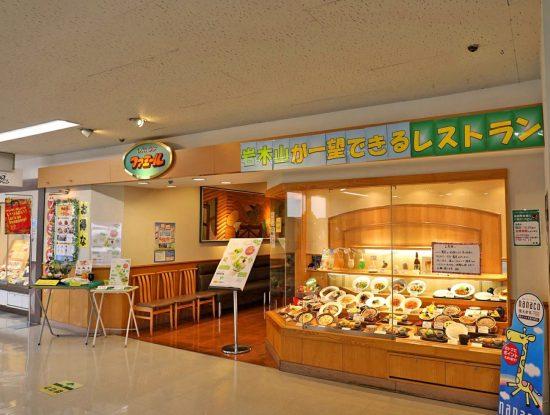 9月30日に閉店する「ファミール弘前店」(青森県弘前市)