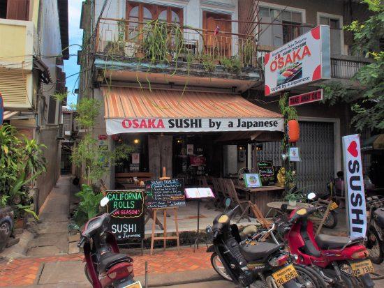 陽くんの父親が営む飲食店(2015年撮影)