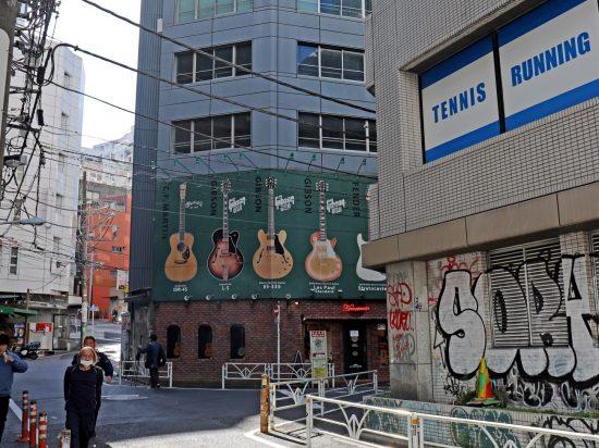 「音楽・趣味の街」としても知られた桜丘