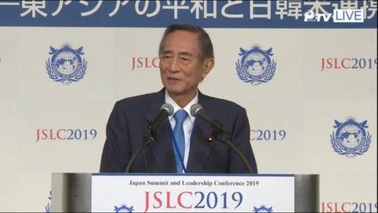 基調講演を行う清和会会長・細田博之衆議院議員