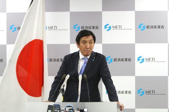 菅原一秀・経済産業大臣の就任記者会見