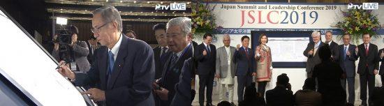 名古屋宣言ボードにサインし教団幹部医らと記念撮影に納まる自民党最大派閥会長