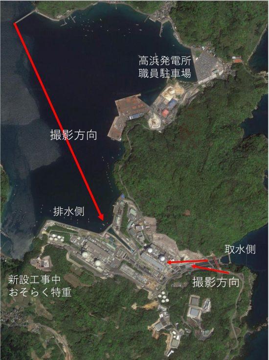 高浜発電所全体衛星写真