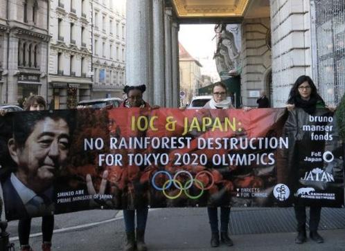 国際オリンピック委員会(IOC)に東京五輪での熱帯材の中止を求めるアクション