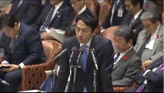 辻元議員の質問に答える小泉進次郎環境相