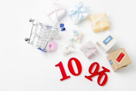 消費税増税イメージ