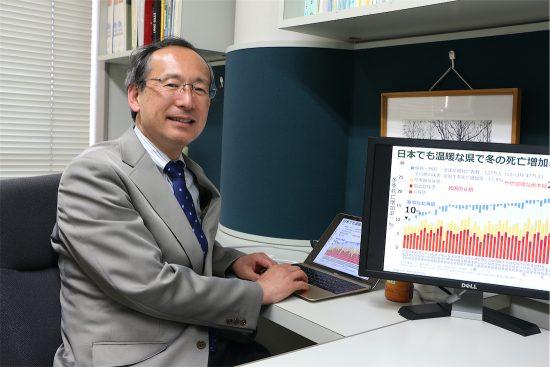 伊香賀俊治教授