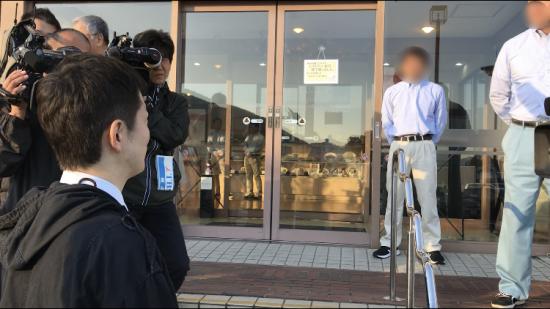 福田建設の社員ら(右奥)と加藤さん(左手前)