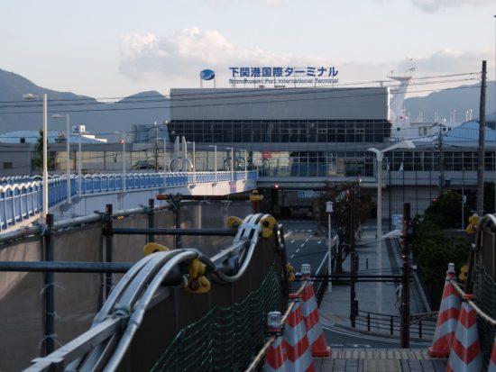 下関の客船ターミナル
