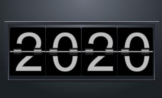 2020年も間近