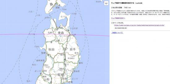 東倉里射場からオアフ島までの弾道 日本上空の拡大