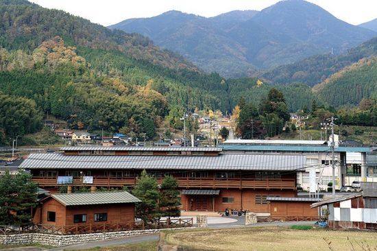 本郷山村留学センター