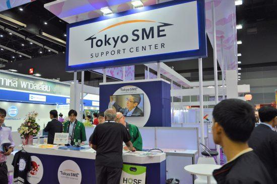 「METALEX 2019」に出店していた東京都中小企業振興公社のブース