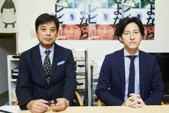 阿武野勝彦プロデューサーと圡方宏史監督