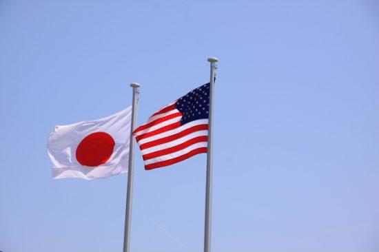 日米関係イメージ