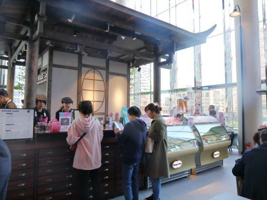 日本からは姿を消したハーゲンダッツの実店舗(台湾)