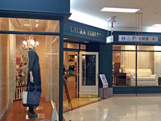 ローラ・アシュレイの店舗