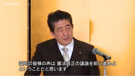 安倍内閣総理大臣年頭記者会見