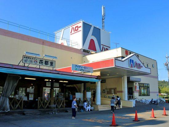 デイリークイーン日本最後の店舗はなんと三重県・鳥羽のスーパーに!