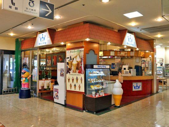 デイリークイーン日本最後の店舗となった「デイリーキング鳥羽店」