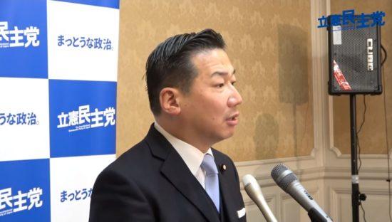 民主党 幹事 長 立憲 枝野幸男