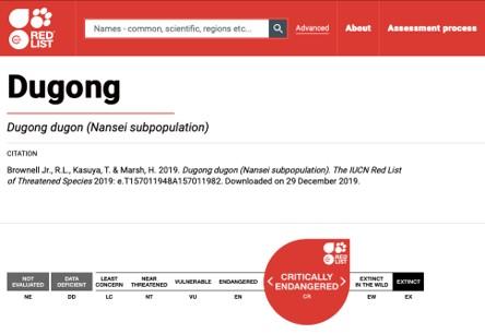 IUCNのウェブサイト