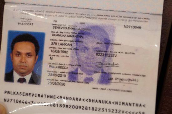 ダヌカさん名義のパスポート