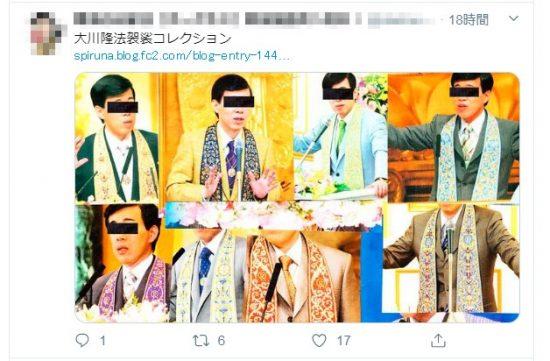 Twitter上で古参アンチ勢が検証したスーツ2