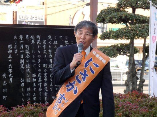 和歌山県の仁坂吉伸知事