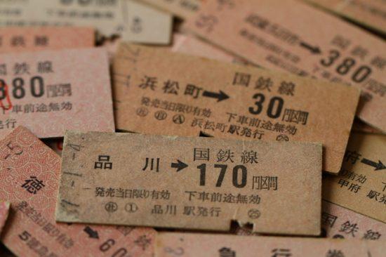 国鉄時代の切符