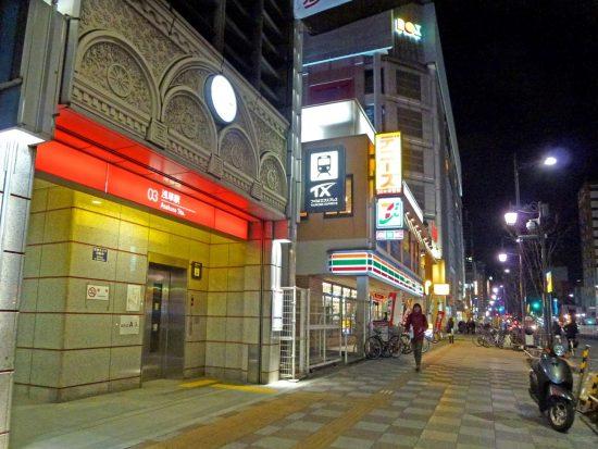 つくばエクスプレス浅草駅