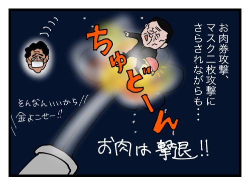 houkai10−2