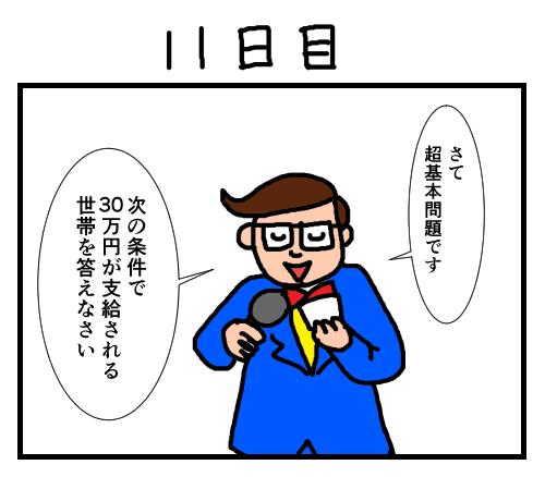 houkai11-1