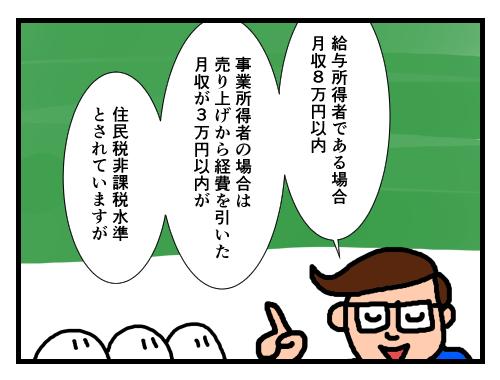 houkai11-2