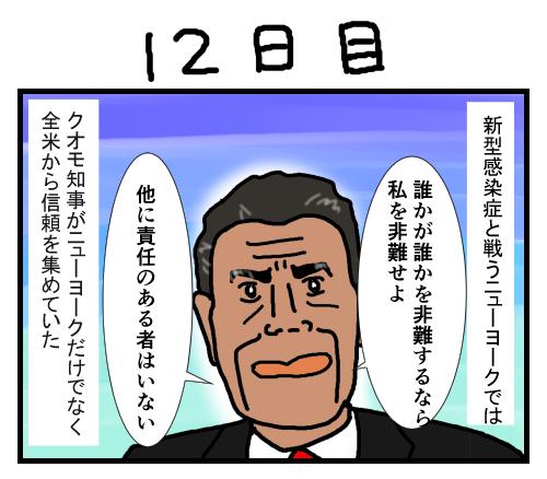 houkai12-1