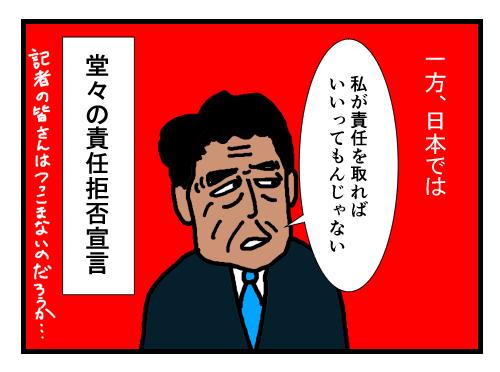 houkai12-2