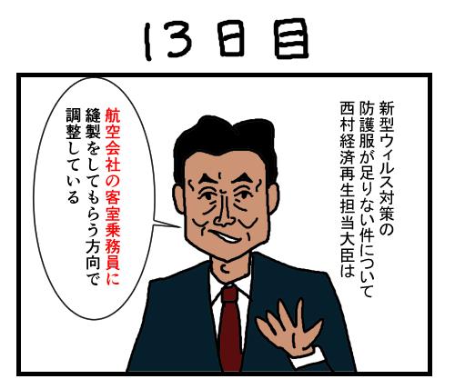 houkai13-1