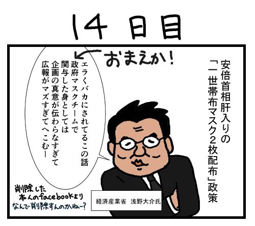 houkai14-1