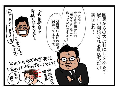 houkai14-2