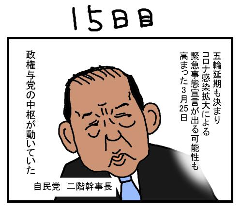 houkai15-1
