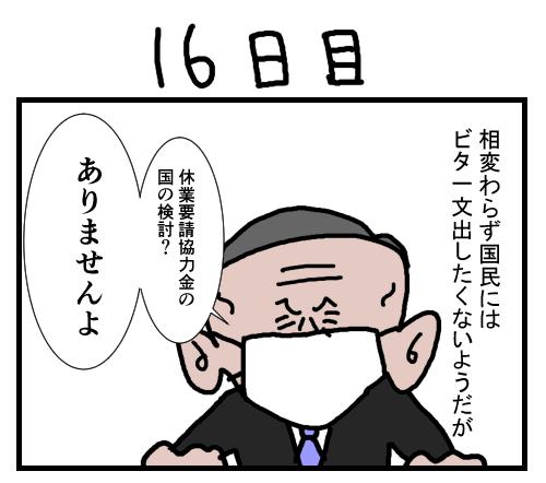 houkai16-1