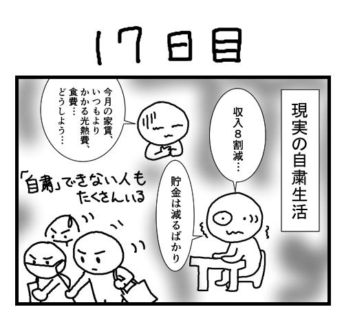 houkai17-1
