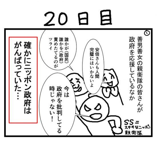 houkai20-1