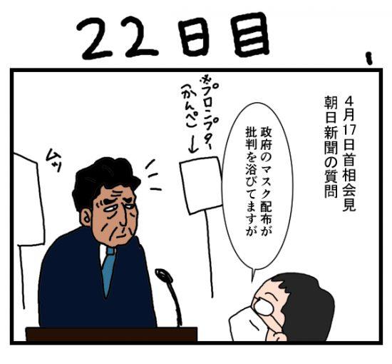 houkai22-1