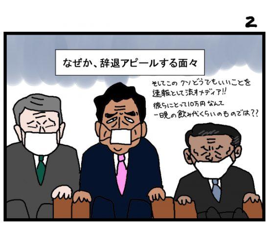 houkai27-2