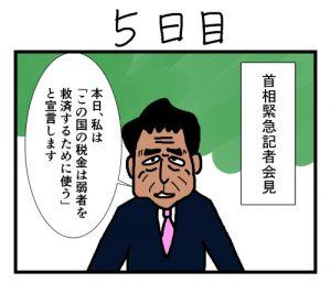 houkai5-1