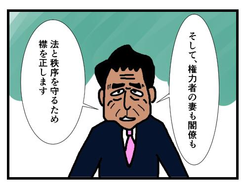 houkai5-2