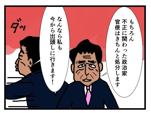 houkai5-3