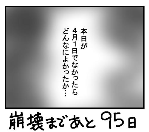 houkai5-4